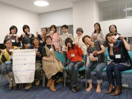 Web-2013.11.4GCRhibikinosyuugo.jpg