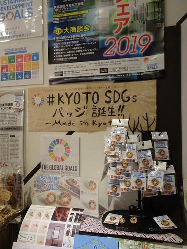 DSC07699.JPG